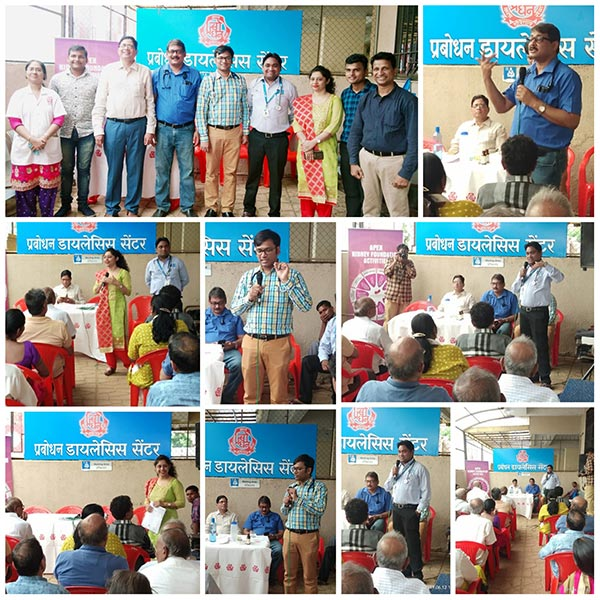 Patient Support Meet at Prabodhan